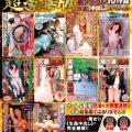【予約受付中!】8/13発売作品情報公開!